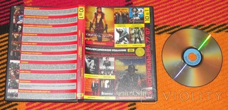 DVD Film Кинопремьера 10 в 1, фото №2