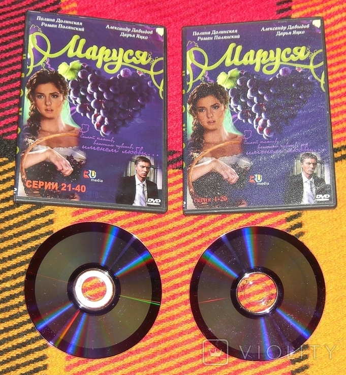 DVD Film Маруся 40 серий, фото №2
