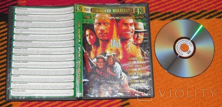 DVD Film Мир приключений 14 в 1, фото №2