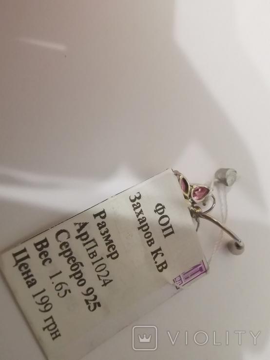 Пірсинг срібло (1), фото №4