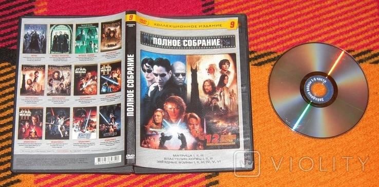 DVD Film Полное собрание 9 12 в 1, фото №2