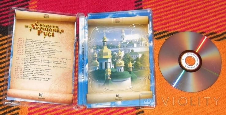 DVD Film Хрещення Русі, фото №3
