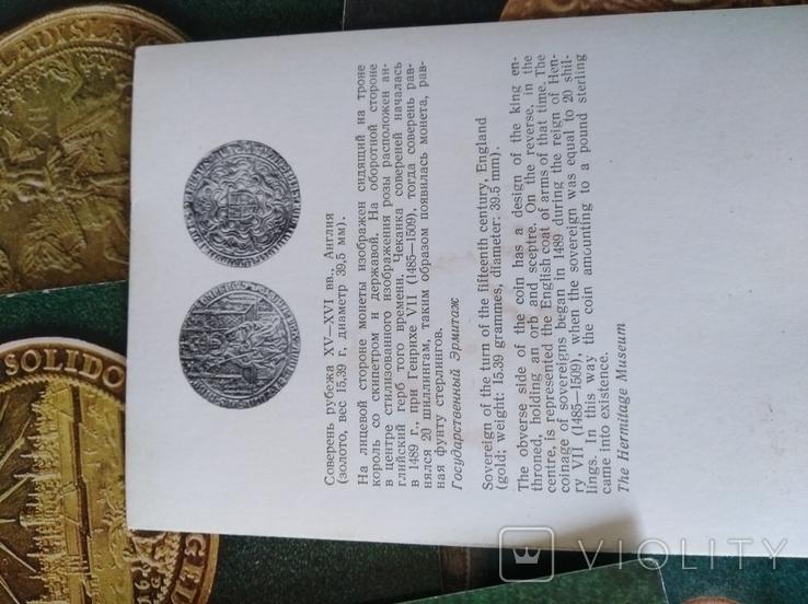 Откритки . Еропейские редкие монети 16 шт, фото №5