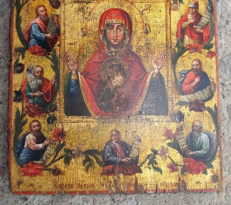 """Курская-Коренная икона Божией Матери """"Знамение."""" 19 век., фото №5"""