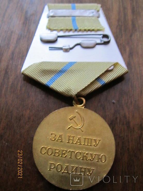 За Оборону Одессы копия, фото №3