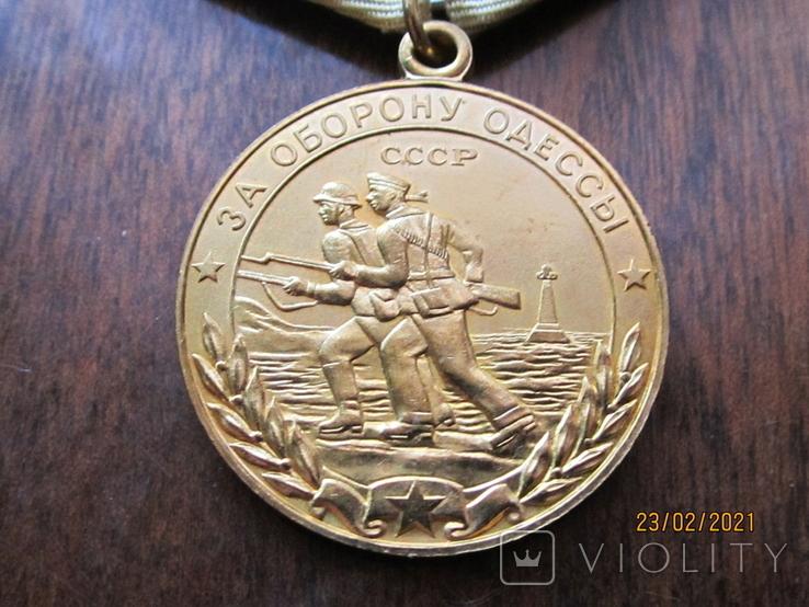 За Оборону Одессы копия, фото №4