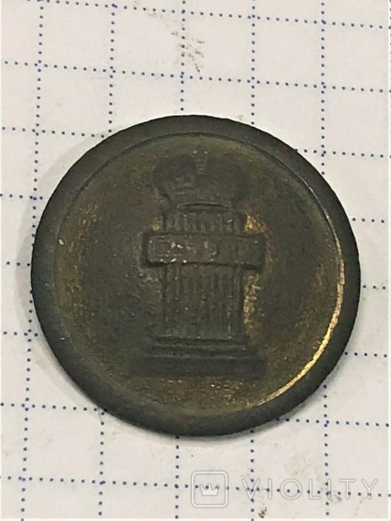 Пуговица, фото №2