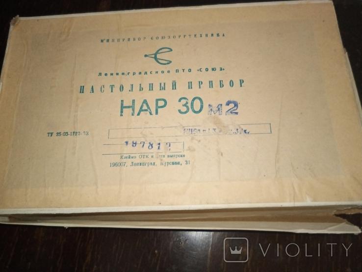 Настольный прибор Столичный,ручки с золотым пером,1978 г., фото №7