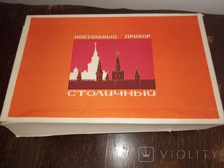 Настольный прибор Столичный,ручки с золотым пером,1978 г., фото №8