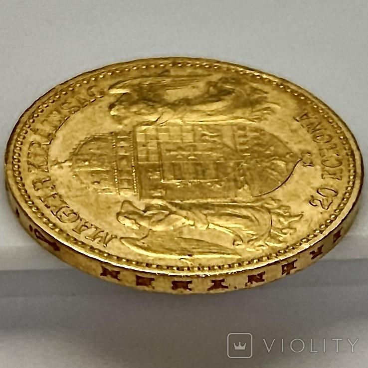 20 крон. 1893. Франц Иосиф I. Венгрия (золото 900, вес 6,77 г), фото №8
