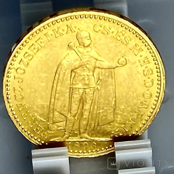 20 крон. 1893. Франц Иосиф I. Венгрия (золото 900, вес 6,77 г), фото №11