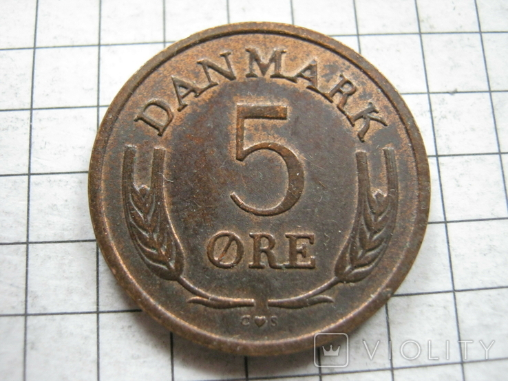 Дания 5 эре 1970 года, фото №3