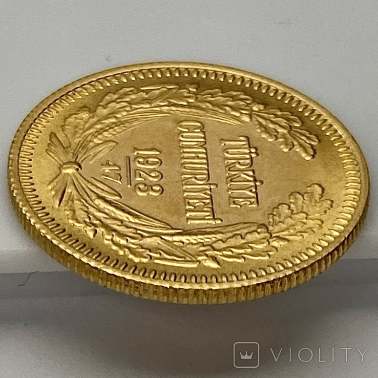 100 куруш. 1970. Турция (золото 917, вес 7,24 г), фото №8
