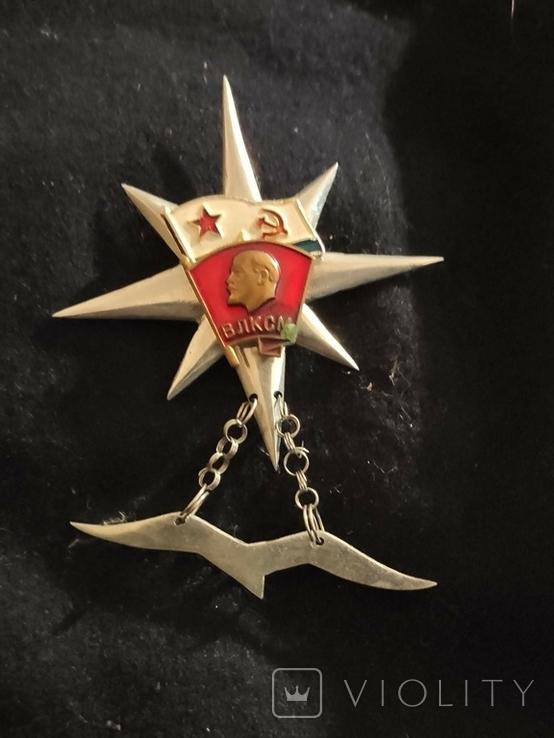 Дембельская фланка ВМФ СССР с обвесом, фото №3
