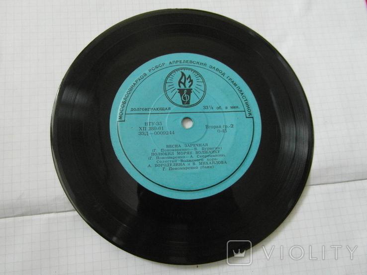 Виниловая пластинка из СССР.№1, фото №4
