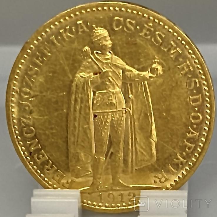 20 корон. 1912. Франц Иосиф I. Австро-Венгрия (золото 900, вес 6,80 г), фото №10