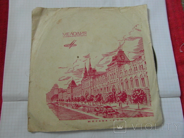 Виниловая пластинка из СССР.№3, фото №2