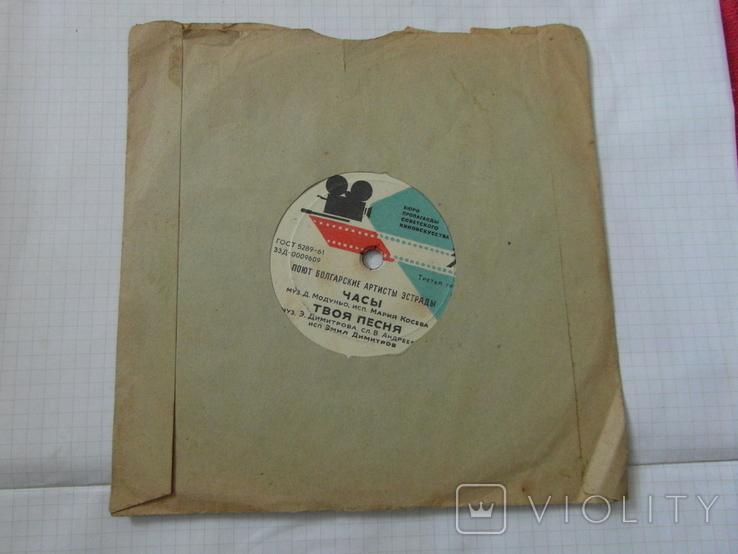Виниловая пластинка из СССР.№7, фото №3