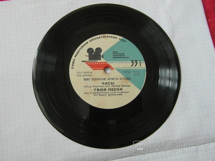 Виниловая пластинка из СССР.№7, фото №5