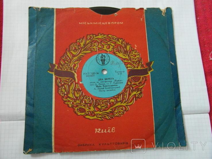 Виниловая пластинка из СССР.№8, фото №2