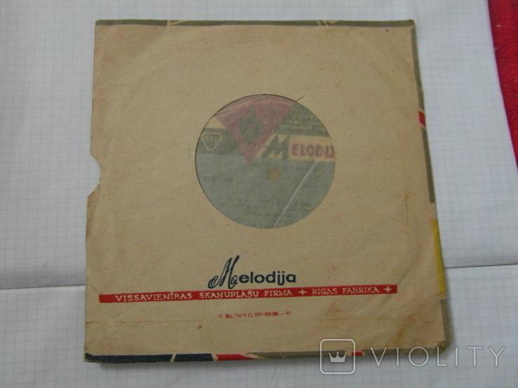 Виниловая пластинка из СССР.№9, фото №3
