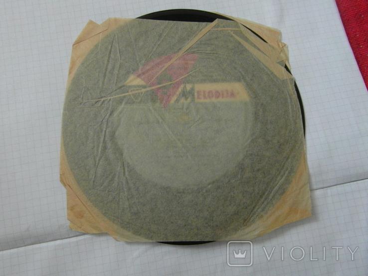 Виниловая пластинка из СССР.№9, фото №5
