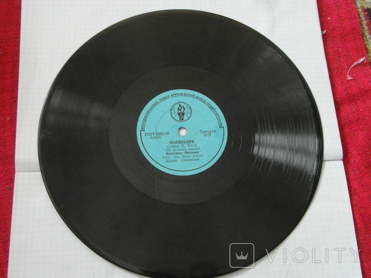Виниловая пластинка из СССР.№13, фото №4