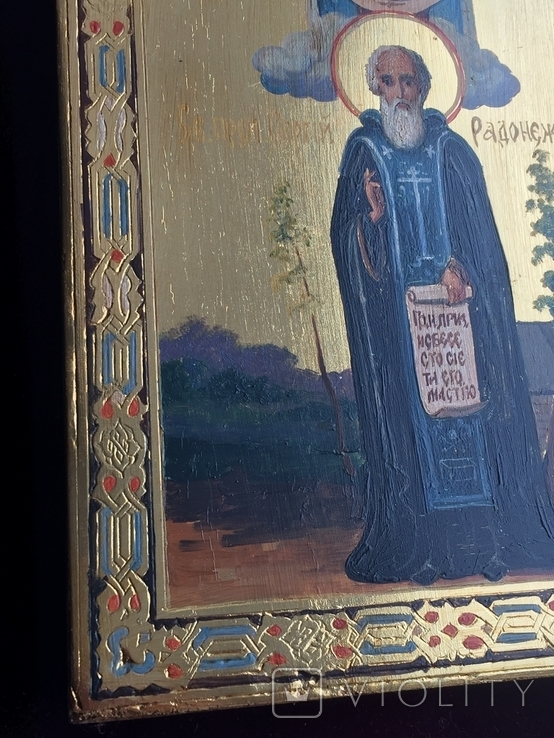 Икона Сергей Радонежский, фото №5