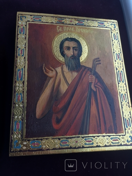 Икона Прокопий, фото №3