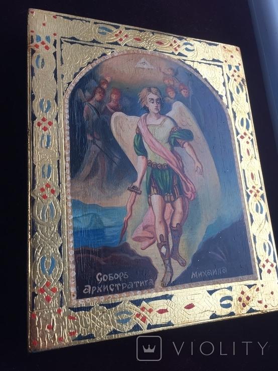 Икона Собор Архангела Михаила, фото №4