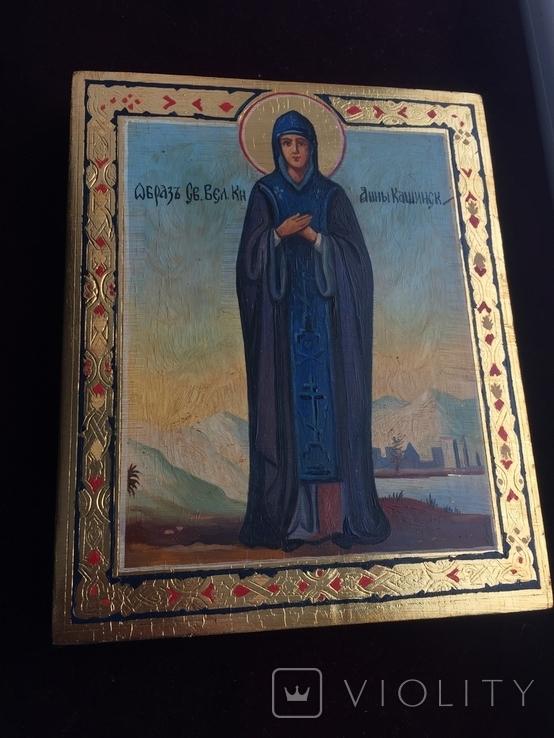 Икона Анна Кашинская, фото №3