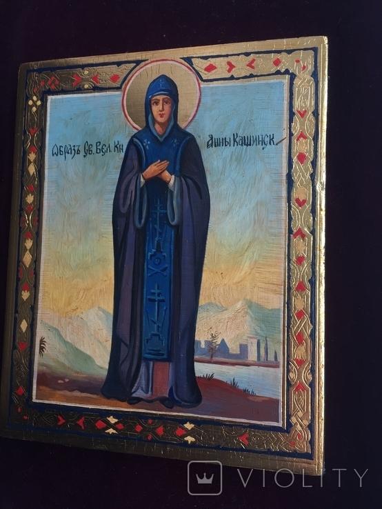 Икона Анна Кашинская, фото №5