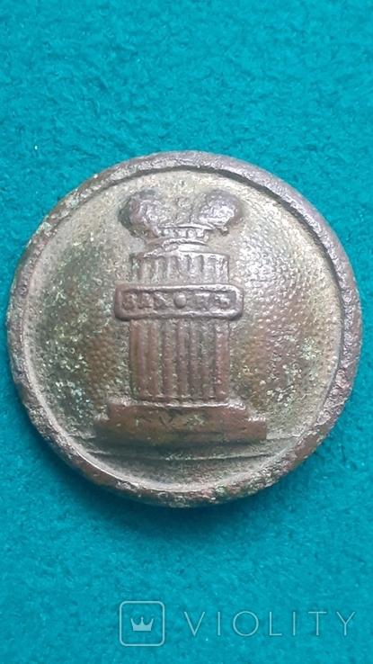 Пуговица - Законъ, фото №2