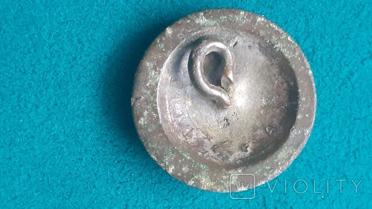 Пуговица - Законъ, фото №3