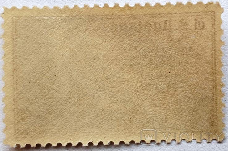 """""""В честь всех матерей Америки"""" 1935 р., фото №3"""