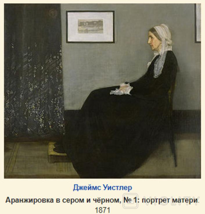 """""""В честь всех матерей Америки"""" 1935 р., фото №4"""