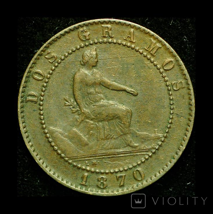 Испания 2 сентаво 1870, фото №2