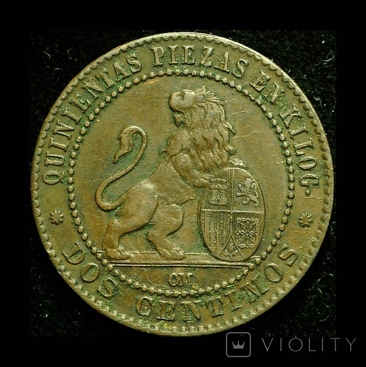 Испания 2 сентаво 1870, фото №3