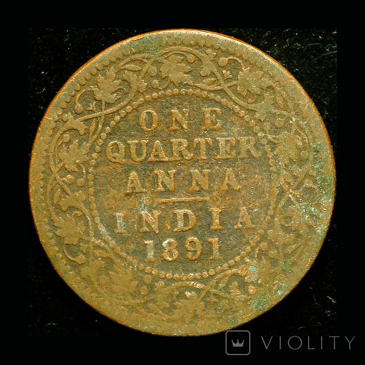 Британская Индия 1/4 анны 1891, фото №2