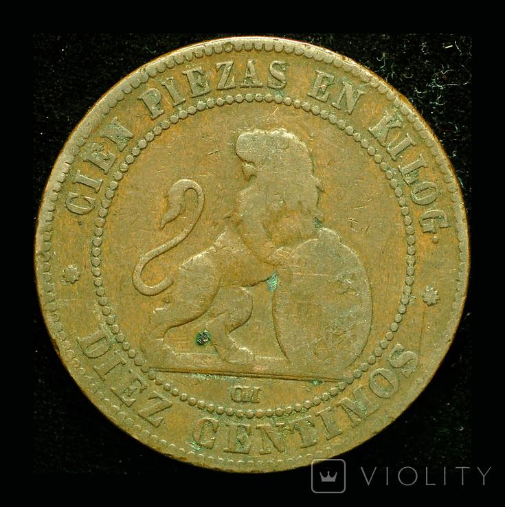 Испания 10 сентаво 1870, фото №2