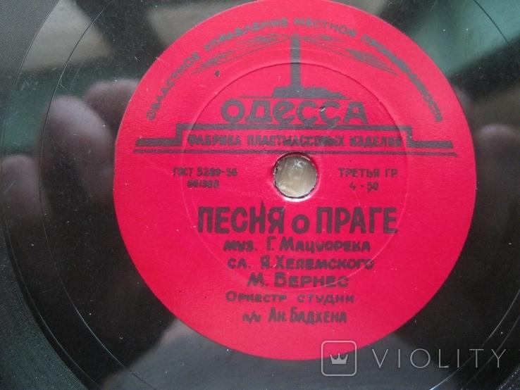 Пластинка патефонная 20см.В.Трошин-М.Бернес, фото №4