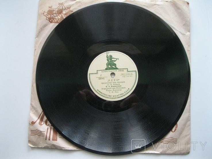 Пластинка патефонная ,,Грузинская народная мелодия-Застольная,,, фото №4