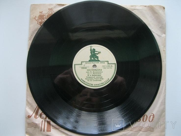 Пластинка патефонная ,,Грузинская народная мелодия-Застольная,,, фото №6