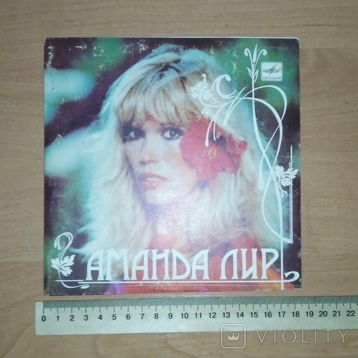 Аманда Лир (Ленинградский завод) 1984 год., фото №4
