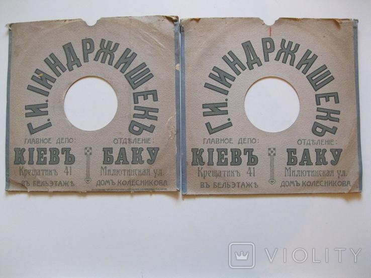 Конверты для пластинок 2шт., фото №2