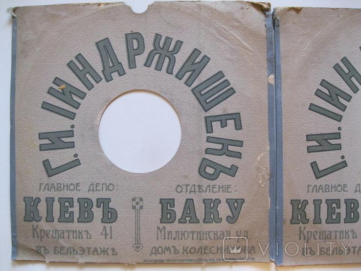 Конверты для пластинок 2шт., фото №3
