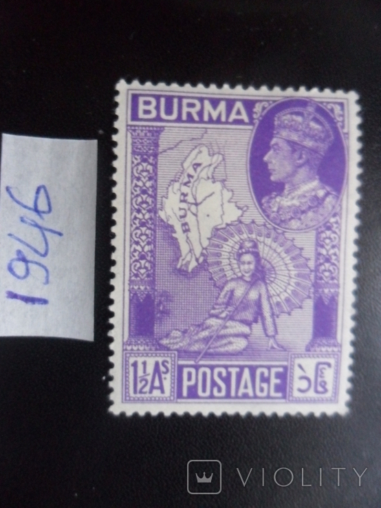 Британские колонии. Бирма. 1946 г. MLH, фото №2
