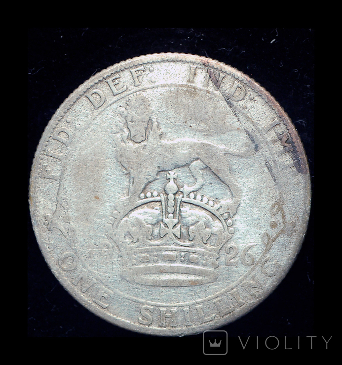 Великобритания шиллинг 1926 серебро, фото №2
