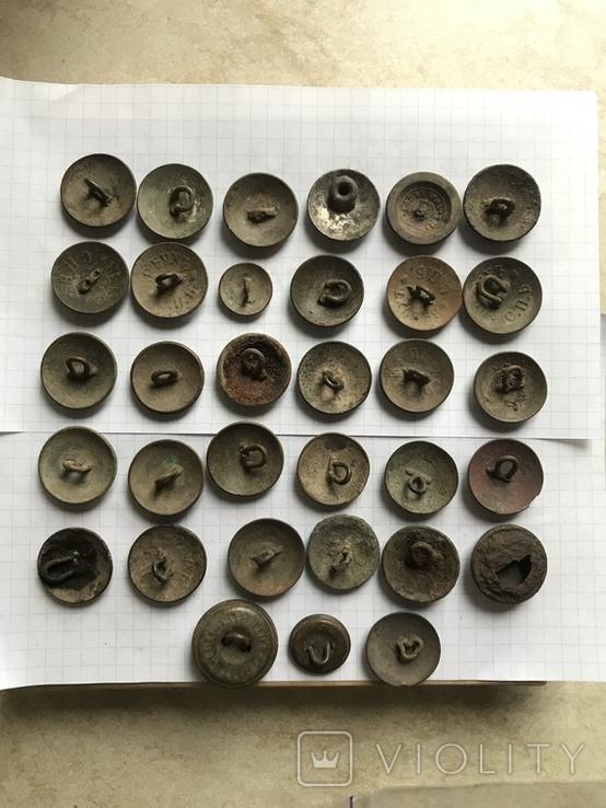Пуговицы орленые-33 шт, фото №4