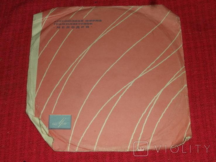 Виниловая пластинка из СССР.№18, фото №3
